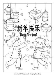 Small Picture chinese new year coloring pages 2017 chinese new year colouring