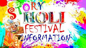 holi festival essay holi holi sms festival update beautifully  holi festival information happy holi holi festival holi holi festival information happy holi holi festival holi