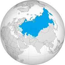 Внешняя политика России Википедия Евразия многозначный термин В данной статье не имеется в виду весь континент Евразия