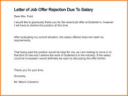 how to decline job offer letter of job offer rejection due to salary 298 3 1