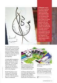 Desert Designs Saudi Arabia Saudi Arabia By Destination Magazine Ksa Issuu