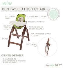 bentwood high chair