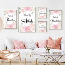 Best value Arabic Calligraphy Islamic Wall <b>Art Canvas</b> – Great deals ...
