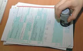 Привез Оформил Сохранил pdf Фото Национальный таможенный брокер За кордон Таможня дает добро Эта