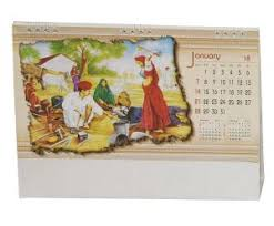 Online Office Calendar Buy Indigo Creatives Indian Village Life Scenic 2018 Desktop Office