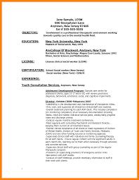 12 Call Center Resume Objectives Job Apply Form