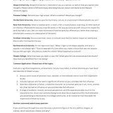 Er Nurse Resume Sample Ob Nurse Resume Ob Nurse Resume Resume Best ...