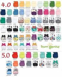Bumgenius Pocket Prints 4 0 5 0 Cloth Diapering Cloth