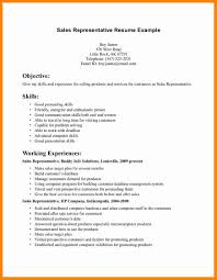 What To Put On A Resume For Skills What Skills To Put On A Resume Skills To Put Resume For Sales 7