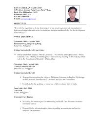 Resume Examples For Teachers