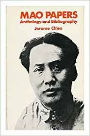 how to write a strong personal mao zedong essay mao zedong essay jerry likes soccer