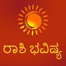 Kannada Horoscope Daily Rashi Apk Mod Mirror Download