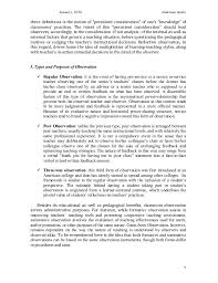 essay in english example thesis statement essay the thesis  teacher essay writing oklmindsproutco teacher essay writing
