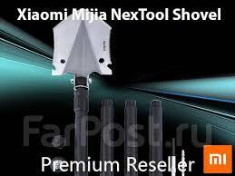 Многофункциональная <b>лопата Xiaomi</b> Mijia <b>NexTool Shovel</b> - Сад ...