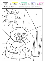 Lowercase dot to dot letter tracing for preschool. Color By Letter Worksheet Coloring Home