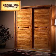 get ations royal palace ugyen wood chinese solid wood sliding door wardrobe bedroom wardrobe sliding door two sliding