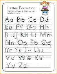 Letter Practicing Letter S Formation Writing Mat Printable Alphabet Letter