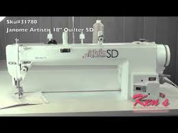 Janome Artistic Sit Down Quilter Sewing Machine Review - YouTube & Janome Artistic Sit Down Quilter Sewing Machine Review Adamdwight.com