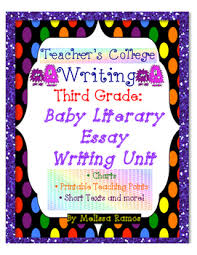 teacher s college baby literary essay unit supplements for rd grade