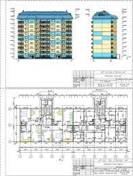 Курсовые и дипломные проекты Многоэтажные жилые дома скачать  Курсовой проект 9 ти этажный жилой дом в застройке в г