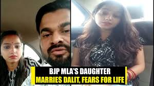 Bjp Mlas Daughter Fears For Life After Marrying Dalit Releases Video