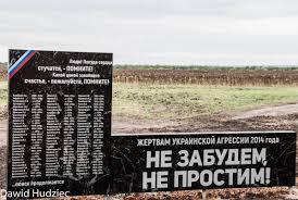 Картинки по запросу жертвы бомбёжек в Донецке и луганске