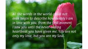 Heartfelt Love Sayings For Husband Lovequotesmessages