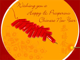 I sincerely wish you happiness, cheerfulness and success. Wish You Happy Chinese New Year 9to5animations Com Hd Wallpapers Gifs Backgrounds Images Happy Chinese New Year Chinese New Year Wishes Chinese New Year