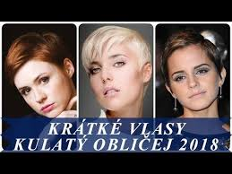 účesy Pro Krátké Vlasy Kulatý Obličej 2018 смотреть онлайн на Hahlife