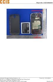 unimax u673c. page 1 of u673c mobile phone teardown internal photos hd 271 s1 unimax communications u673c b