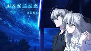 Anime brother with sister