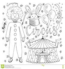 coloring book page for kids royalty free vector hand drawn circus collection with clown balloon tent and magic rabbit coloring