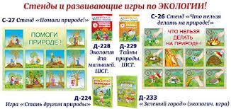 Компания «<b>Лидер</b>» - Мебель для детских садов и дошкольных ...