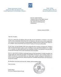 letter of resignation image information letter of resignation