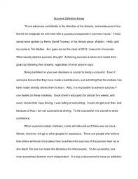 essay on success in college  college success essays and papers 123helpme com