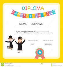 Certificates For Kids Form Free Printable Preschool Graduation