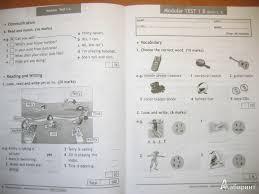 Иллюстрация из для Английский язык Английский в фокусе  Иллюстрация 4 из 20 для Английский язык Английский в фокусе 4 класс Контрольные