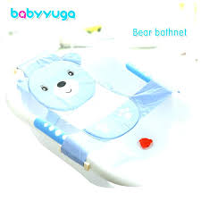 safety first bath tub safety first bath ring baby bathtub support seat cute baby adjule bath safety first bath