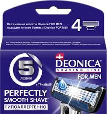 <b>Deonica For Men</b> 5 лезвий (4шт) Сменные <b>кассеты</b> купить в Минске