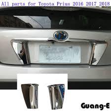 ᗑ】Car body ABS chrome Rear door License tailgate bumper frame ...
