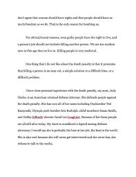 essay kite runner book thesis bridge span by span best report persuasive essay on internet censorship sample recintec heart disease essay essays on business ethics berkeley arts