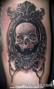 фото рисунка тату череп в зеркале 25112018 002 Tattoo Skull In