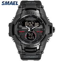 <b>SMAEL</b> - Only <b>Watches</b> For You