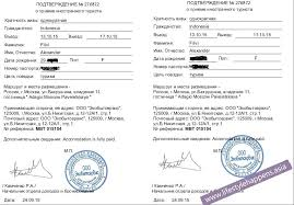 sle invitation letter for tourist visa urist vitation visir schengen template