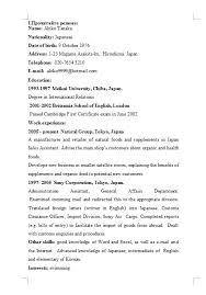 Контрольная работа № по Английскому языку Вариант №  Контрольная работа №2 по Английскому языку Вариант №2 23 01 15