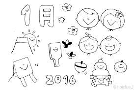 1月のイラストおたよりカット挿し絵 保育や子育てが広がる遊び