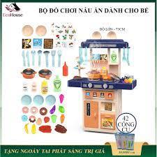 Sale đồ chơi nhà bếp cỡ lớn, đồ chơi nấu ăn dành cho bé, (có màu cho bé trai  và màu cho bé gái) bảo hành 3 tháng giá rẻ mới cập