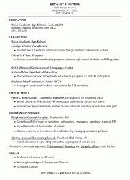 Resume Objective For High School Student