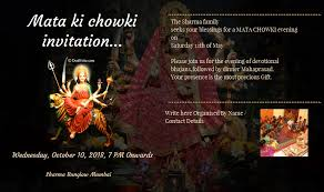mata ki chowki invitation wording and sle card