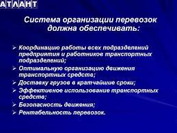 Отчет по преддипломной практике Место прохожения преддипломной  4